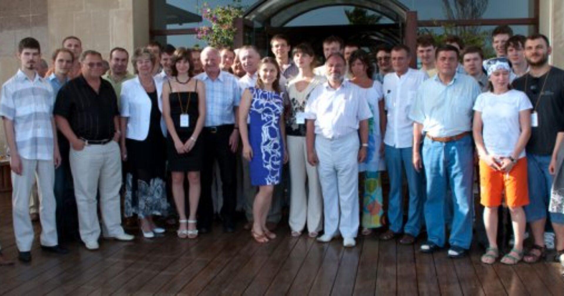 Международные конференции CPT